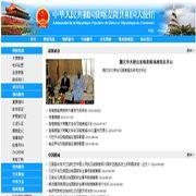中國駐喀麥隆