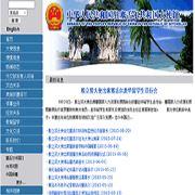 中國駐塞舌爾