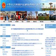 中国驻马达加斯