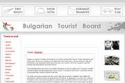 保加利亚旅游