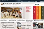 白俄罗斯教育