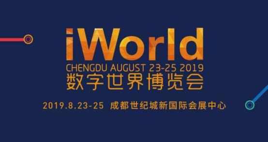2019 iWorld