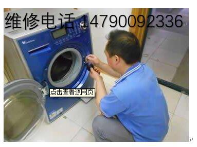 滁州美的洗衣机