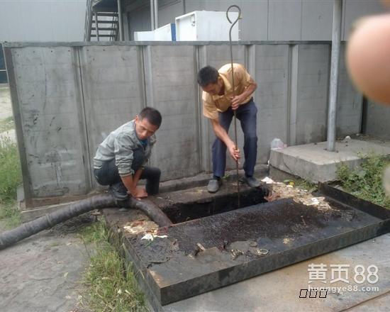 苏州专业化