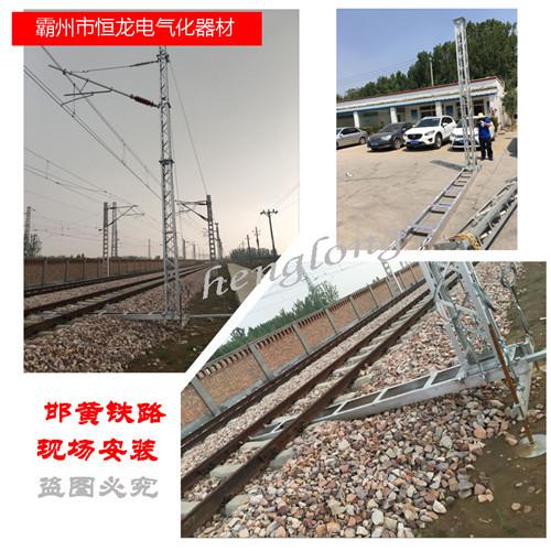 铁路接触网抢修支
