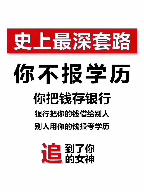 云南大学自考本科
