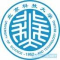 北京科技大学延庆