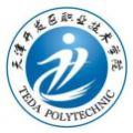 天津开发区职业技术