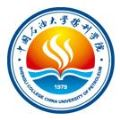 中国石油大学胜利学