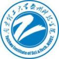 南京理工大学泰州科