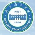 南京体育学院