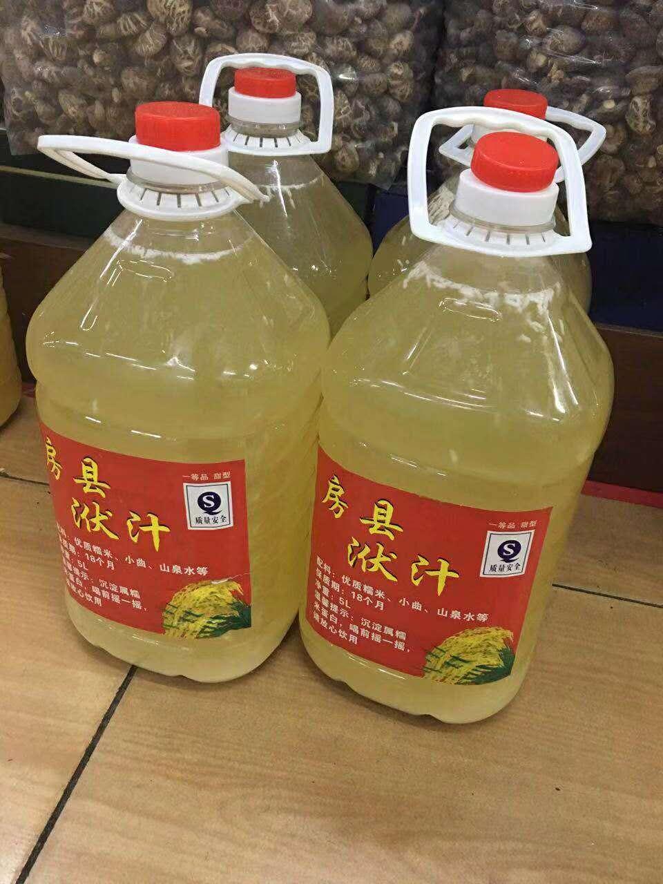 房縣黃酒10斤裝十堰