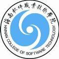 海南软件职业技术学