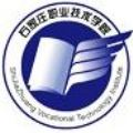 石家庄职业技术学院
