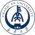 长安大学兴华学院