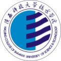 陕西科技大学镐京学