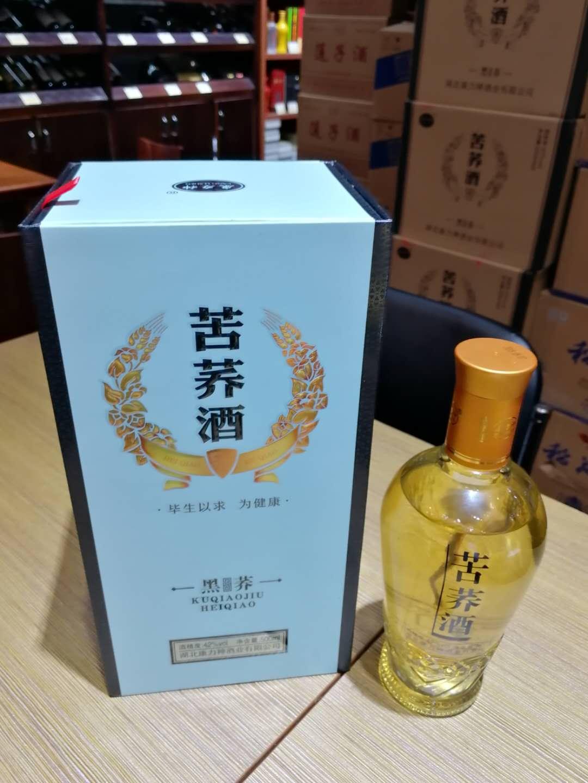 十堰黑蕎酒42度綿柔