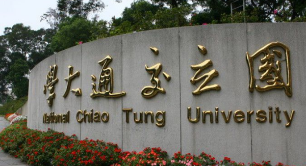NCTU 國立交通大學
