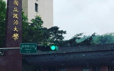 NCCU - 國立政治大
