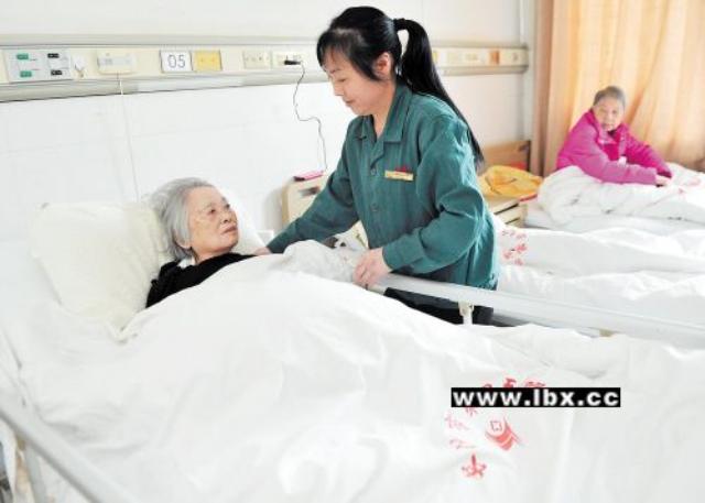 马兰医院护工