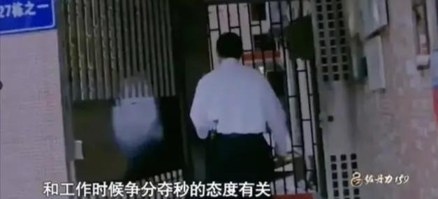 """钟南山""""豪宅""""曝光"""