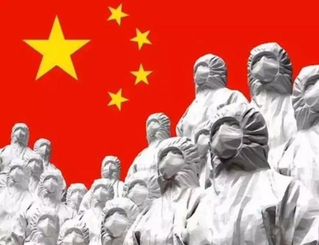 全球疫情或让中国制