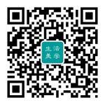 中式生活美学
