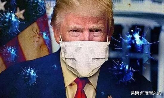 特朗普邀请全世界医