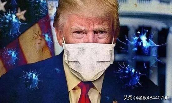 新冠肺炎会让美国倒