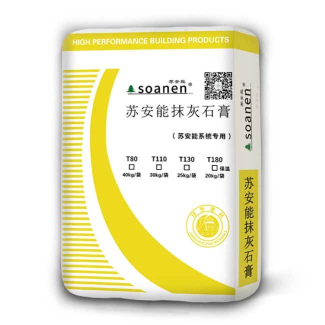 蘇州輕質抹灰石膏