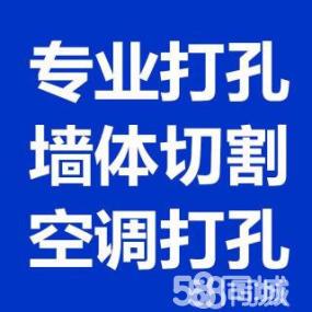上海杨浦区打