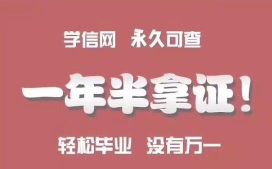 北京自考培训