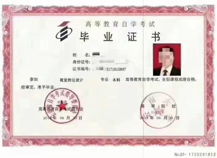 北京自考助学