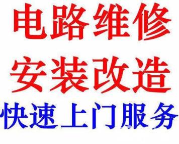 上海长宁区专