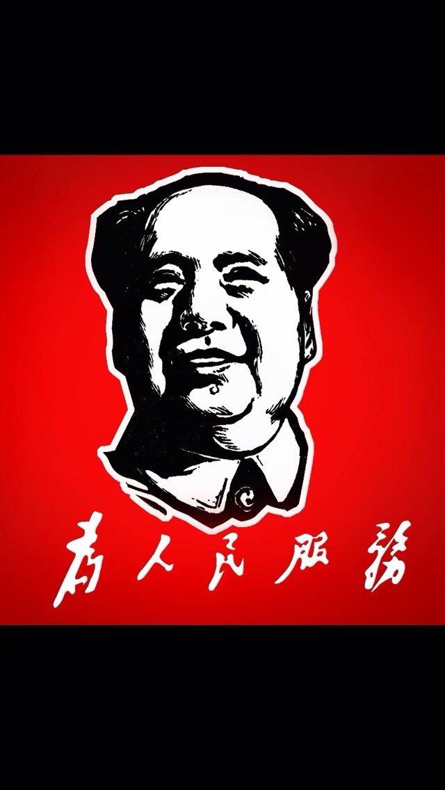 北京原电大