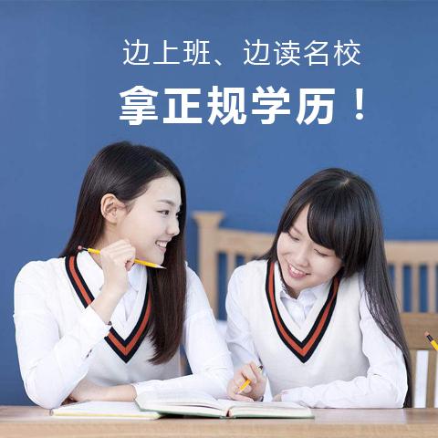 北京自考培