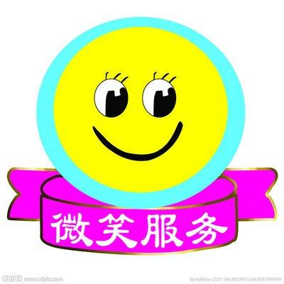 杭州九堡太阳能维修