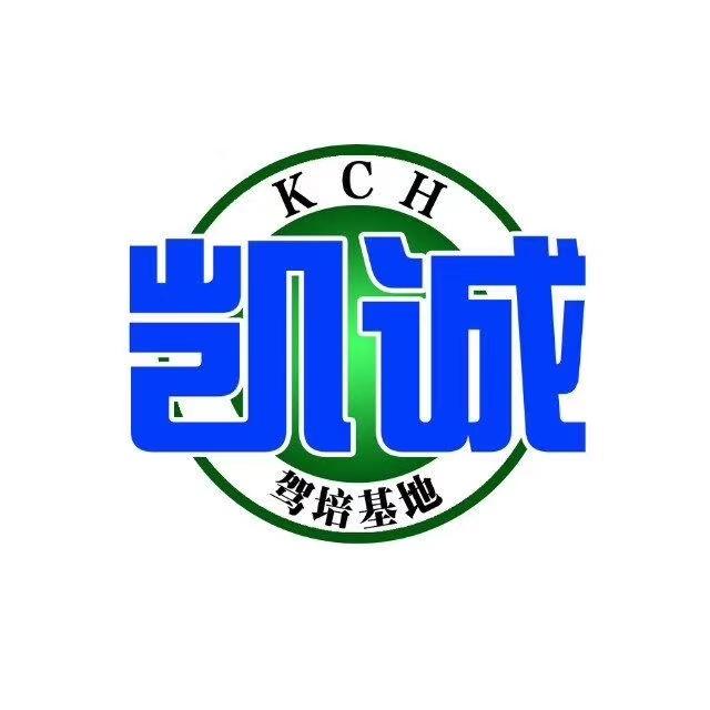 贵阳凯诚驾校