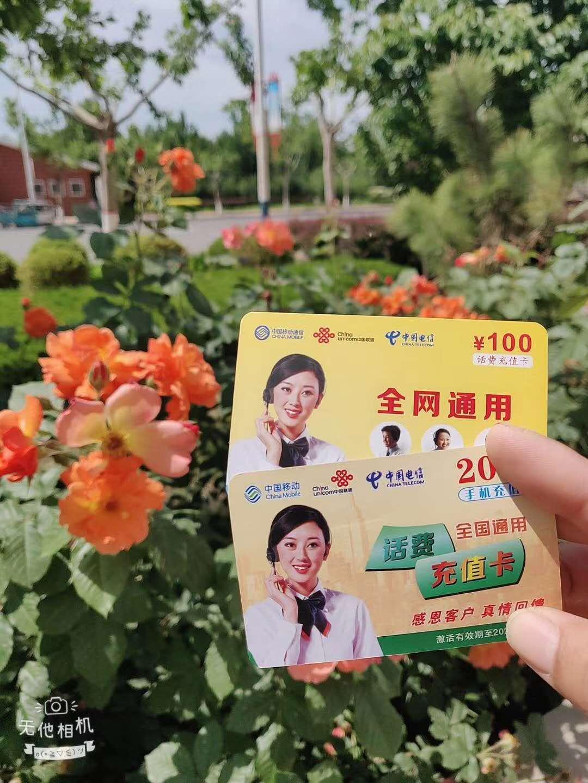 中国移动10