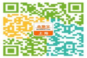 上海居住证信