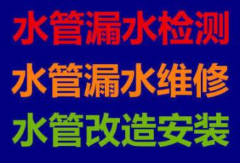 上海闵行区专