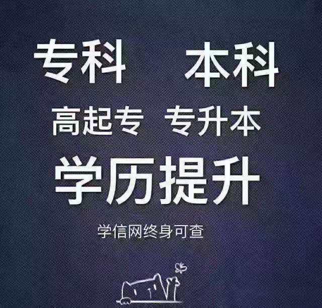 北京自考专科专业简