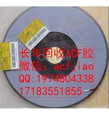 专业回收ACF 求