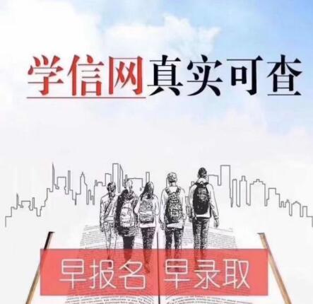 北京自考专升