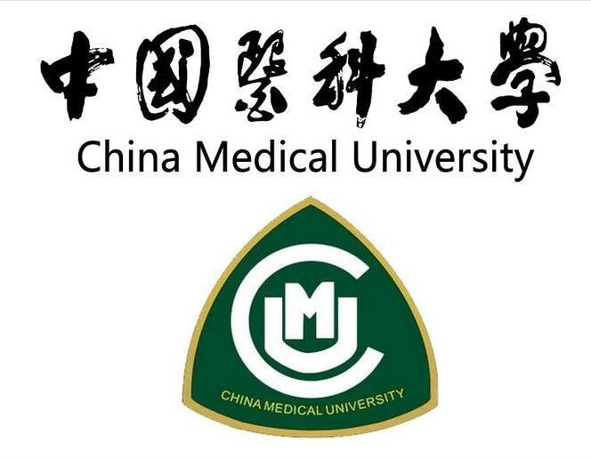 网络教育中国医科大