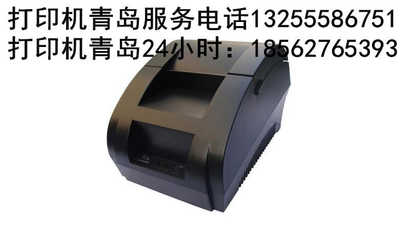 山东佳博打印机技术