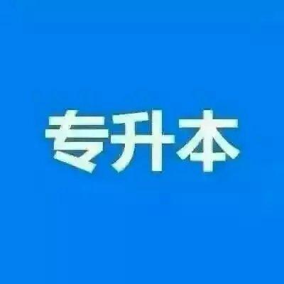 湘潭大学财务