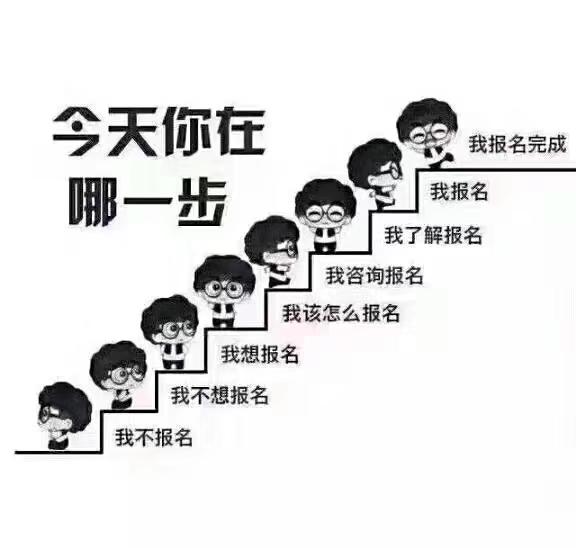 湖南理工学