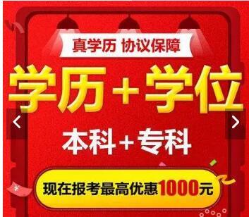 湘潭大学软件
