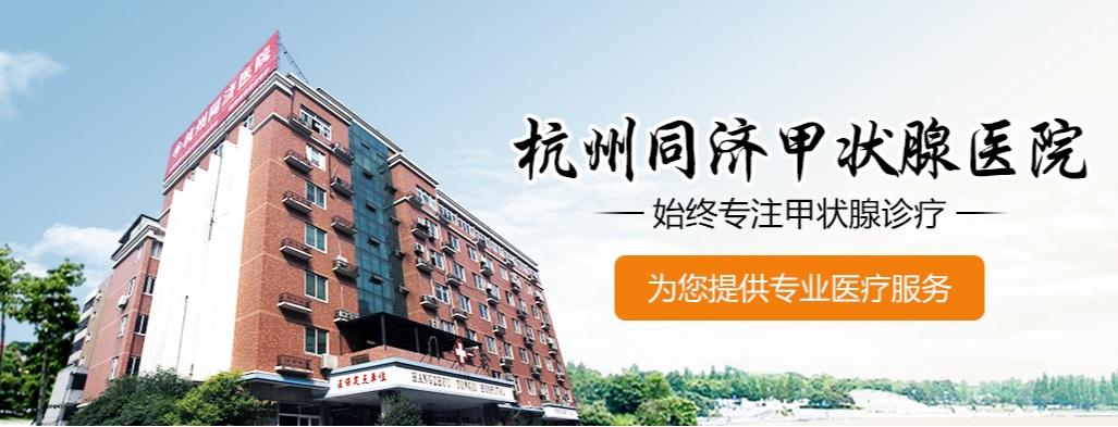 杭州甲康医院:在
